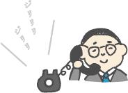 http://kobayashi-susumu.com/img/ご連絡、お待ちしてます